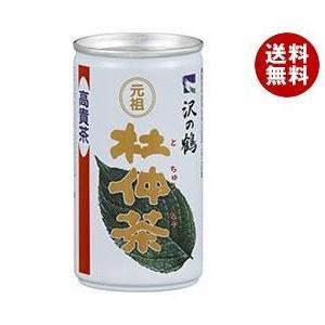 沢の鶴 高貴茶 杜仲茶 190g缶×30本入×(2ケース)