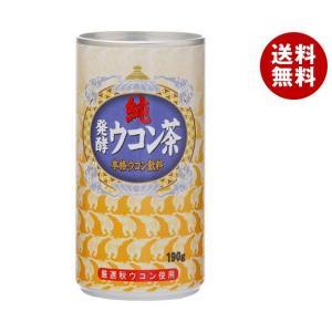 【送料無料】【2ケースセット】発酵ウコン  純発酵ウコン茶 190g缶×30本入×(2ケース)|misonoya