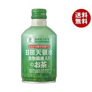 【送料無料】 日田天領水 日田天領水 食物繊維入りのお茶 300gボトル缶×24本入|misonoya