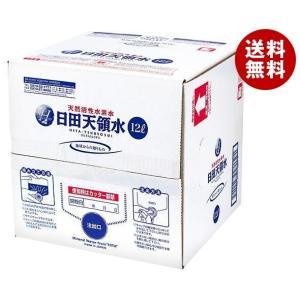 【送料無料】 日田天領水 ミネラルウォーター 12L×1ケー...