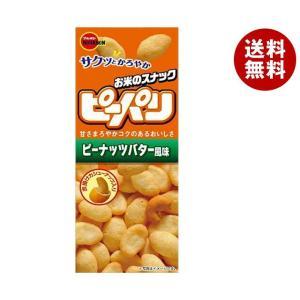【送料無料】ブルボン ピーパリ ピーナッツバター風味 58g×20(10×2)個入|misonoya