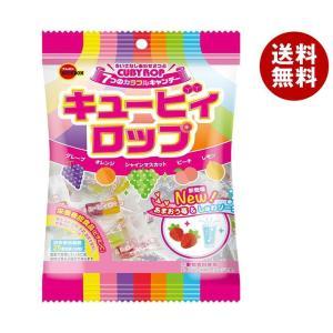 【送料無料】ブルボン キュービィロップ 112g×10個入|misonoya
