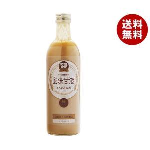 【送料無料】ヤマト醤油味噌 玄米甘酒 490ml瓶×12本入...
