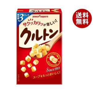 【送料無料】ポッカサッポロ クルトンR(スープ...の関連商品9
