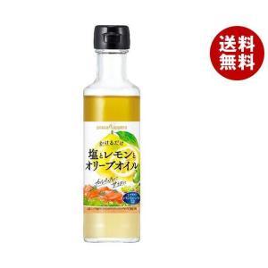 【送料無料】ポッカサッポロ 塩とレモンとオリーブオイル 180ml瓶×12本入