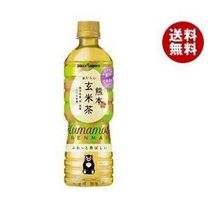 【送料無料】ポッカサッポロ 熊本おいしい玄米茶 525mlペットボトル×24本入|misonoya