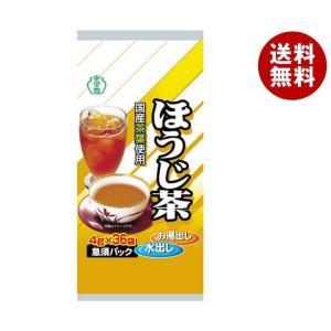 【送料無料】宇治の露製茶 宇治の露 ほうじ茶 ティーパック 4g×36P×12袋入 misonoya