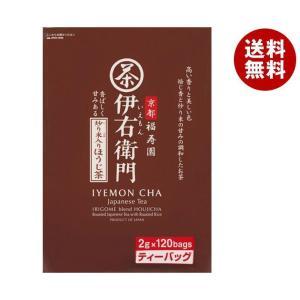【送料無料】宇治の露製茶 伊右衛門 炒り米入りほうじ茶ティーバッグ 2g×120P×1袋入 misonoya