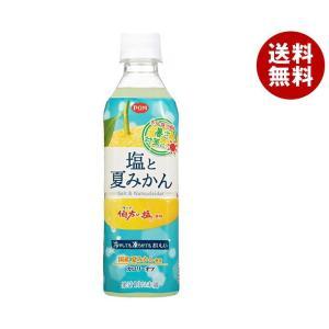 【送料無料】えひめ飲料 POM(ポン) 塩と夏みかん 490mlペットボトル×24本入|misonoya