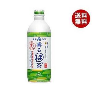 【送料無料】JA静岡経済連 香るほっ茶【特定保健用食品 特保】 490gボトル缶×24本入|misonoya
