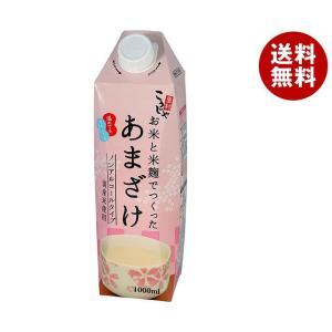 【送料無料】コーセーフーズ こうじや里村 お米と米麹でつくったあまざけ 1000ml紙パック×6本入|misonoya