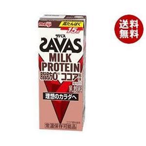 送料無料 【2ケースセット】明治 (ザバス)ミルクプロテイン 脂肪ゼロ ココア風味 200ml紙パッ...