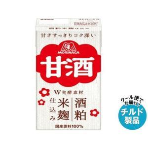 【送料無料】【チルド(冷蔵)商品】森永製菓 甘酒チルドLL 125ml紙パック×18本入|misonoya
