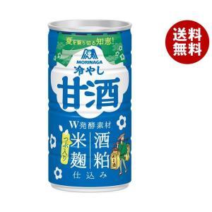 送料無料 森永製菓 冷やし甘酒 190g缶×30本入