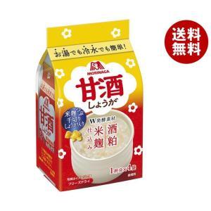 送料無料 【2ケースセット】森永製菓 甘酒(しょうが) 4袋×20袋入×(2ケース)