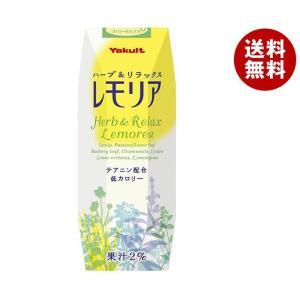 ※送料無料(北海道・沖縄・離島は送料無料対象外です。) テアニン(緑茶の旨味成分)を含み、レモン果汁...