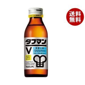 【送料無料】【2ケースセット】ヤクルト タフマンV 110ml瓶×40本入×(2ケース)