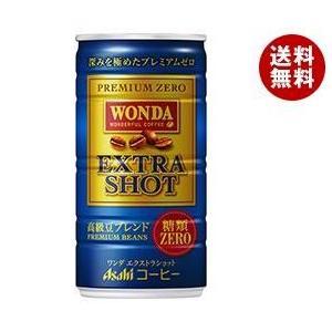 【送料無料】【2ケースセット】アサヒ WONDA(ワンダ) エクストラショット 185g缶×30本入×(2ケース)