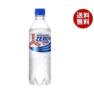 送料無料 アサヒ飲料 三ツ矢サイダー ゼロストロング 500mlペットボトル×24本入