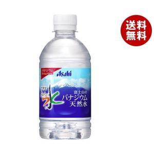 【送料無料】【2ケースセット】アサヒ飲料 おいしい水 富士山...