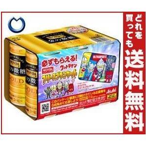 【送料無料】【2ケースセット】【賞味期限17.05.27】アサヒ飲料 WONDA(ワンダ) 金の微糖(6本パック) 185g缶×30本入×(2ケース)