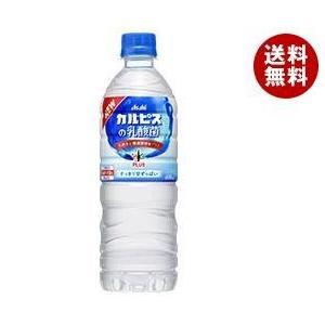 【送料無料】アサヒ飲料 おいしい水プラス カルピスの乳酸菌 600mlペットボトル×24本入 misonoya