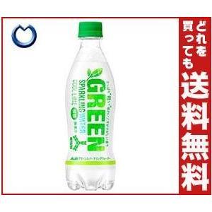 【送料無料】アサヒ飲料 三ツ矢 グリーン スパークリングウォ...
