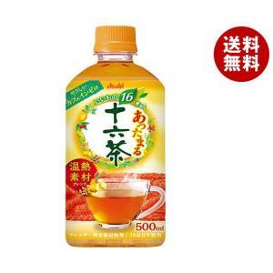 【送料無料】アサヒ飲料 【HOT用】 あったまる十六茶 500mlペットボトル×24本入|misonoya