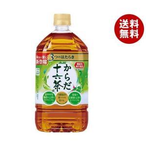 【送料無料】アサヒ飲料 からだ十六茶【機能性表示食品】 1Lペットボトル×12本入|misonoya
