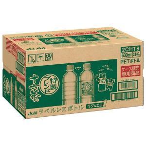 【送料無料】アサヒ飲料 十六茶 ラベルレスボトル 630mlペットボトル×24本入|misonoya|02
