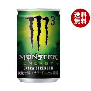 【送料無料】アサヒ飲料 MONSTER ENERGY(モンスター エナジー)M3【自動販売機用】 160ml缶×30本入|misonoya