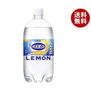 送料無料 【2ケースセット】アサヒ飲料 ウィルキンソン タンサン レモン 1Lペットボトル×12本入...