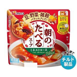 【送料無料】【チルド(冷蔵)商品】フジッコ 朝のたべるスープ ミネストローネ 200g×10個入|misonoya