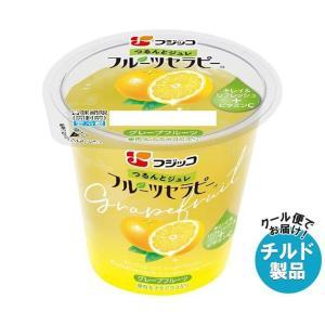 【送料無料】【チルド(冷蔵)商品】フジッコ フルーツセラピー グレープフルーツ 150g×12個入|misonoya