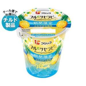 【送料無料】【チルド(冷蔵)商品】フジッコ フルーツセラピー ゴールデンパイナップル 150g×12個入|misonoya