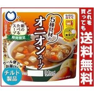 【送料無料】【チルド(冷蔵)商品】フジッコ 朝のたべるスープ オニオンスープ 180g×10個入|misonoya