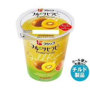 【送料無料】【チルド(冷蔵)商品】フジッコ フルーツセラピー ゴールドキウイ 150g×12個入|misonoya