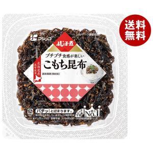【送料無料】フジッコ ふじっ子煮 海のやさい こもち昆布 73g×10袋入|misonoya