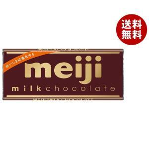送料無料 【2ケースセット】明治 ミルクチョコレート 50g×10個入×(2ケース)