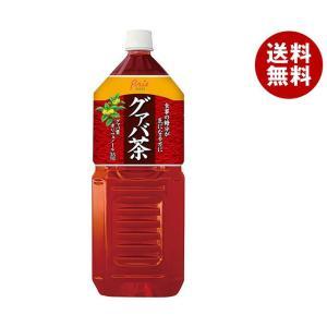【送料無料】宝積飲料 グァバ茶 2Lペットボトル×6本入|misonoya