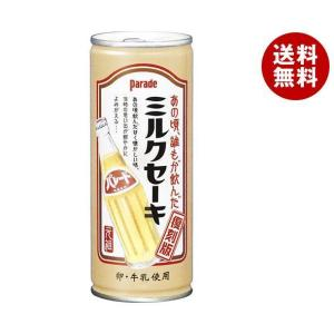 【送料無料】 宝積飲料 プリオ パレードミルクセーキ 245g缶×30本入
