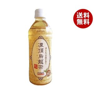 【送料無料】ジャスティス 凍頂烏龍茶 500mlペットボトル×24本入|misonoya