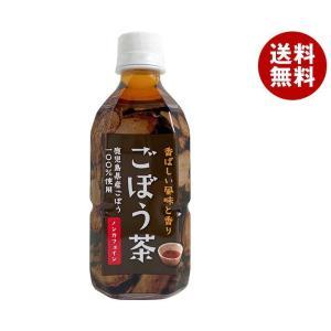 【送料無料】フジフードサービス ごぼう茶 350mlペットボトル×24本入|misonoya