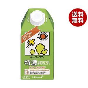 【送料無料】キッコーマン 特濃調製豆乳【特定保健用食品 特保】 500ml紙パック×12本入 misonoya