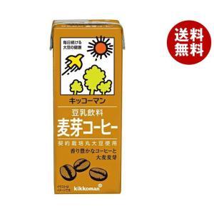 【送料無料】キッコーマン 豆乳飲料 麦芽コーヒー 200ml紙パック×18本入 misonoya