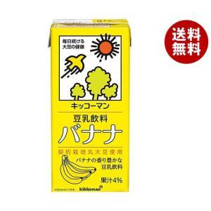 送料無料 【2ケースセット】キッコーマン 豆乳飲料 バナナ 1000ml紙パック×12(6×2)本入...