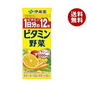 【送料無料】伊藤園 ビタミン野菜 200ml紙パック×24本入|misonoya