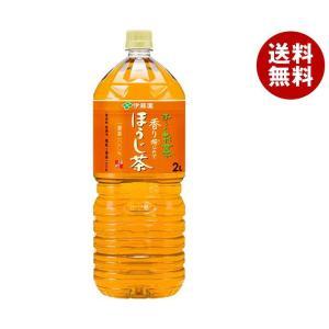 【送料無料】伊藤園 お〜いお茶 ほうじ茶 2Lペットボトル×6本入|misonoya