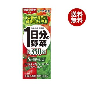 【送料無料】伊藤園 1日分の野菜 200ml紙...の関連商品6