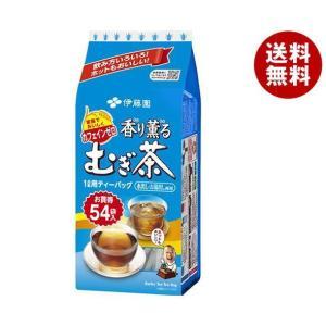 【送料無料】伊藤園 香り薫るむぎ茶 ティーバッグ 54袋入×10袋入 misonoya